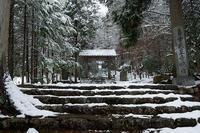 大晦日の雪景色@常照皇寺 - デジタルな鍛冶屋の写真歩記
