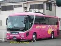 北斗観光バス足立230あ8704 - 注文の多い、撮影者のBLOG