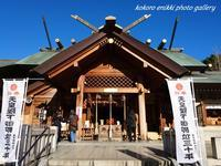 「石濱神社から一歩一歩・・・」 - こころ絵日記