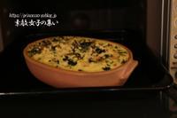 我が家の夕食~ヘルシーにお豆腐キッシュ - ♪Princess Craft  シニア素敵女子の集い
