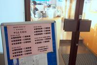 HAPPY NEW YEAR🎉 - 朝倉街道奮闘記(ちくしん本校)