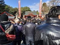 扇森稲荷神社(通称:こうとうさま) - ぶらり新大分紀行 Discovery