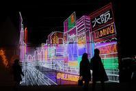 大阪城イルミナージュ(3)2018-12-24 - (新)トラちゃん&ちー・明日葉 観察日記