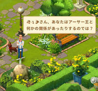 ガーデンスケイプやってます - 山田南平Blog