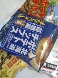 北海道どさんこプラザの福袋北海道ポテトチップス食べ比べセット - 東京ライフ