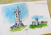かっこよかった、モンレリーの塔を思い出しつつ - わたしの足跡 1.5 ~ときどきパリ