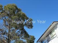 2019 新年のご挨拶 - シンプルで心地いい暮らし