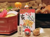 ラランスルール★2019始動です!!! - 菓子と珈琲 ラランスルール 店主の日記。