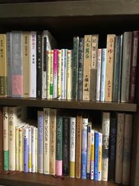 本棚整理〜好きな女性作家さんのあらたな本棚 - 素敵なモノみつけた~☆
