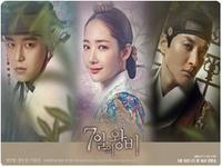 七日の王妃 - 韓国俳優DATABASE