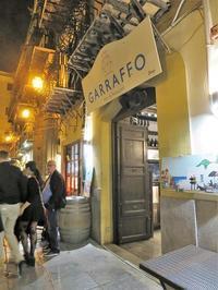 パレルモで、オススメのレストラン~両親連れて海外旅行(南イタリア編)~ - 旅はコラージュ。~心に残る旅のつくり方~