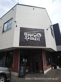 Spice&mill (スパイスアンドミル) - カーリー67 ~ka-ri-style~