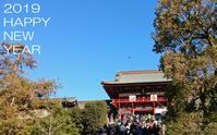 謹賀新年 - 野崎哲郎建築設計事務所 のblog