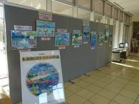 【霞ヶ浦水質浄化ポスターコンクール入賞作品を展示します!】 - ぴゅあちゃんの部屋