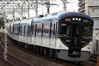 京阪電車洛楽 - きょうはなに撮ろう