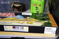 夢の休日~白山比咩神社初詣と日本の原風景白川郷高山・金沢で過ごすお正月 - ♪Princess Craft  シニア素敵女子の集い