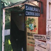 北千住のコワーキングスペース「SAMURAI'S COWORKING BASE 66」に来てみました - 日曜アーティストの工房