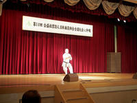 第14回 公益社団法人 日本鍼灸師会 全国大会in沖縄の懇親会。 - 東洋医学総合はりきゅう治療院 一鍼 ~健やかに晴れやかに~