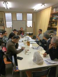 第39回(一社)愛知県鍼灸師会理事会が開催され、出席いたしました。 - 東洋医学総合はりきゅう治療院 一鍼 ~健やかに晴れやかに~