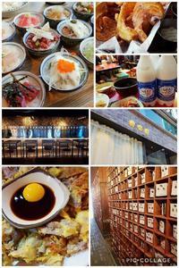 ソウルday7: お買い物&飲みデー - Good Morning, Gorgeous.