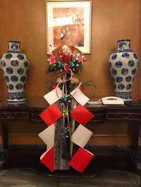 ホテル椿山荘で新年早々まったりしています - 猫と、旅する猫用カメラ