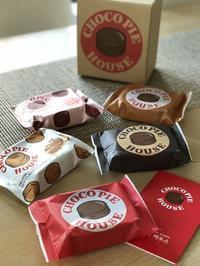 韓国の進化したチョコパイ「チョコパイハウス」 - 今日も食べようキムチっ子クラブ (料理研究家 結城奈佳の韓国料理教室)