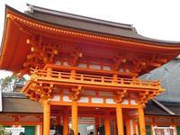 上賀茂神社へ初詣 - LLC徒然