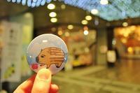 観光館来館者へ『干支・亥の缶バッジ』プレゼント中 - 弘前感交劇場