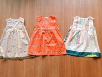 『くまのがっこう』のお洋服 - cous cous NEW ARRIVAL