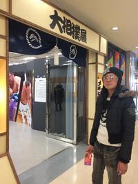 相撲展で白鵬とVRで対戦 @池袋サンシャイン - RÖUTE・G DRIVE AFTER DEATH