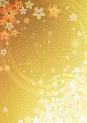 あけましておめでとうございます☆ - ヒーリングティールーム碧海