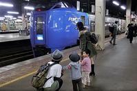 藤田八束の鉄道写真@北海道と沖縄の経済活性化とこれからの発展の可能性・・・歴史を学びながらこれからを考える - 藤田八束の日記