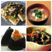 わたしの日本食事情2019 - ジャマイカブログ Ricoのスケッチ・ダイアリ
