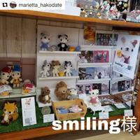 [マリエッタ函館店さん] Instagramで紹介して下さいました(*^_^*) - Smiling * Photo & Handmade 2 動物のあみぐるみ・レジンアクセサリー・風景写真のポストカード