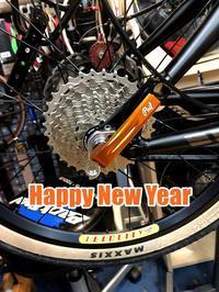新年明けましておめでとうございます! - カルマックス タジマ -自転車屋さんの スタッフ ブログ
