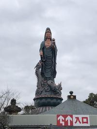香山 昇龍大観音(朝倉市杷木) - 今日は何処まで