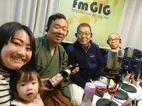 サイバージャパネスク 第617回放送(2019/1/1) - fm GIG 番組日誌