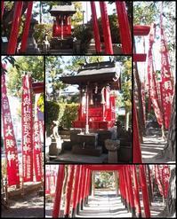 恋する神社 - ひとりあそび
