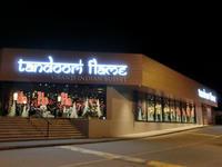 北米最大の(!)インド料理ビュッフェ:Tandoori Flame - 海外旅行はきらいでした