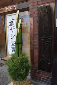 足立区の街散歩360「浅草篇」 - 一場の写真 / 足立区リフォーム館・頑張る会社ブログ