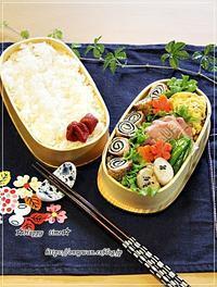 今年の初弁・磯辺で肉巻き弁当とわんこ♪ - ☆Happy time☆