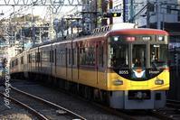 京阪電車いろいろ - きょうはなに撮ろう