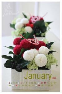 1月のカレンダー「華やかで爽やか。赤、白コーデ+ゴールドで2019年をラッキーに!」 - Bloom&Grow通信「芦屋から 季節の色と香りに包まれた贅沢な毎日」