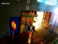 人力車觀光巴士 H2夜景之旅@半島酒店→中環(天星碼頭)九龍篇 2018.11.29 - 香港貧乏旅日記 時々レスリー・チャン