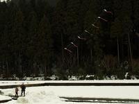 凧・凧、アガレ!・・・針畑街道で、雪踏み・雪蹴散らし! - 朽木小川より 「itiのデジカメ日記」 高島市の奥山・針畑からフォトエッセイ