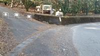 城山湖1周ハイキング - スサキハウスサービスほのぼのブログ