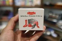 セールで買った靴にはプレメンテを - R&Dシューケアショップ 玉川タカシマヤ本館4階紳士靴売場内