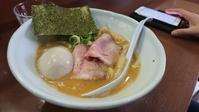 DOG HOUSE(富山市)~美味、鶏白湯らーめん - 人生折り返し地点。さぁ、どこ行こう?