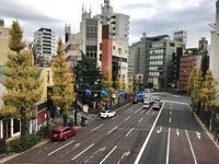猿楽町歩道橋 - 東京ベランダ通信