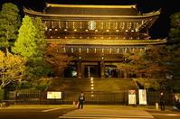 京都パンパン赤線時代、六十八 - 花街ぞめき  Kagaizomeki
